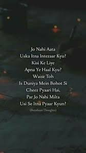 anamiya khan thoughts in hindi deep thoughts mirza ghalib urdu poetry