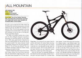 Mojo Hd 1st Gen Past Models Bikes