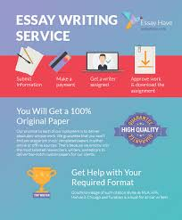 fast homework help essay writing service