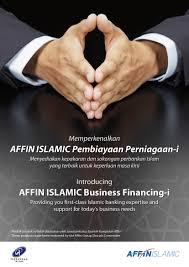 islamic banking essay islamic banking essays thsisirhsju