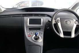 2015 Toyota Prius Hybrid - CertCars