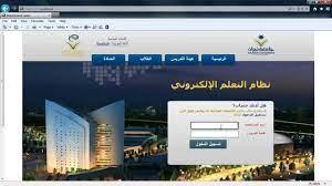 900 طالب مستجد سجلوا على بلاك بورد جامعة نجران | صحيفة المواطن الإلكترونية