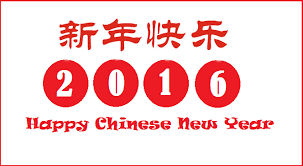 chinese character for happy new year how to say happy new year in chinese
