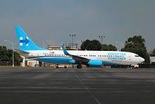 Xtra Airways Seating Chart Xtra Airways Revolvy