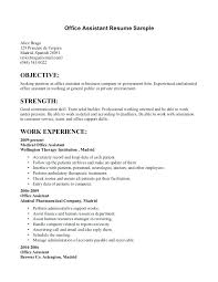 Objective For Office Assistant Gorgeous Professional Clerical Resume Templates Administrative Sample Entry