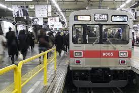 東急 東横 線