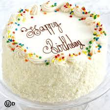 Happy Birthday Wish To Brother Happy Birthday Cake Wishes For
