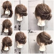 結婚式お呼ばれにぴったりの髪型が自分で簡単にできちゃう Trill