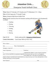 enterprise youth softball clinic pm pm youth softball clinic
