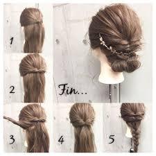 簡単で可愛い自分でできるヘアアレンジ デイリーstyle シンプル