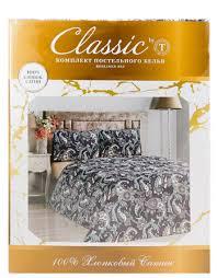 <b>Комплект постельного белья CLASSIC</b> BY T семейный 5 ...