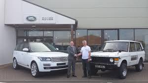 Range Rover Dealerships Home