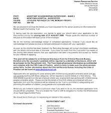 ... Bright Inspirationeping Supervisor Resume Resumes Outstanding Inspiring  Design Ideas Doc12751650 Housekeeping 1400 ...