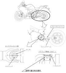 123015 honda vfr1200f recall diagram