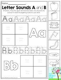Cut And Paste Letter Worksheets March Printable Packet Kindergarten ...