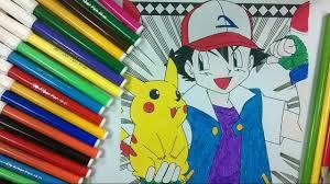 Enfants De Couleur 13 Coloriage Pikachu La Cha Ne Pour Enfants