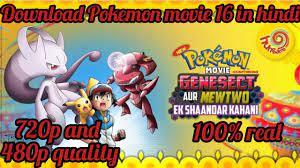 How to download Pokemon movie 16:Genesect aur Mewtwo - ek shaandar kahaani  - YouTube