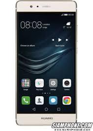 Huawei P9 สมาร์ทโฟนรองรับ 2 ซิมการ์ด หน้าจอ 5.2 นิ้ว ราคา 15,900 บาท ...