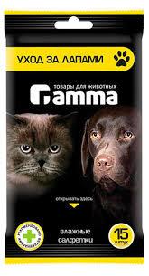 Купить <b>Салфетки для животных</b> Gamma <b>влажные</b> для ухода за ...