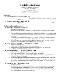 busboy resume sample