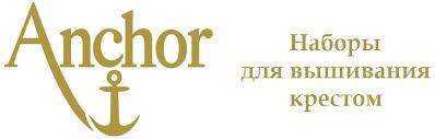 <b>Anchor</b> (<b>Анкор</b>): каталог наборов для <b>вышивания</b> крестом 2018 ...