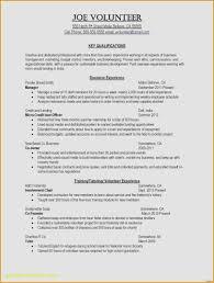 Floor Plan Financing Requirements Unique Resume Templates Finance