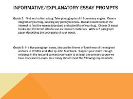 informative essay prompts good persuasive essay topics teaching the writing strand of the montana common core standards informative%2fexplanatory essay prompts 11887304