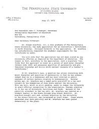 Certification Of Good Moral Character Filename Fabulous Florida Keys