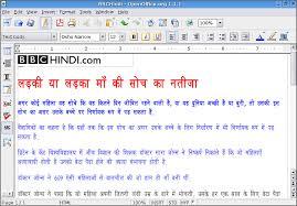 download 9 free stylish hindi ttf fonts for windows Wedding Card Fonts Hindi download hindi fonts wedding card hindi fonts free download