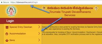 Ttd Online Darshan Tickets Availability Chart Ttd Online Room Booking Availability How To Check