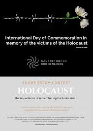essay on holocaust the holocaust essay what was the holocaust  centre for united nations we connect you united nations sample argumentative essay outline