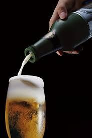 DAXXIS <b>Beer Foam Maker</b> | <b>Beer</b> Server Dis- Buy Online in ...