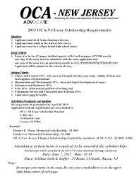Scholarship With No Essay No Essay College Scholarship Zzl Contest Komphelps Pro