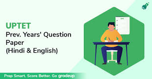 Download Paper Uptet Previous Year Question Paper Download Pdf Hindi Eng
