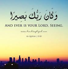 Beautiful Quran Quotes About Life Best Of 24 Beautiful Inspirational Islamic Quran Quotes Verses In