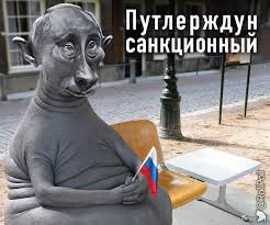 Генсек ООН Гутерреш призвал стороны решить конфликт вокруг Керченского пролива в соответствии с Уставом ООН - Цензор.НЕТ 1648