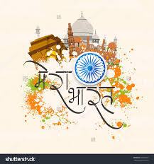 essay on n monuments our pride and heritage essay my nation clipart clipartfest