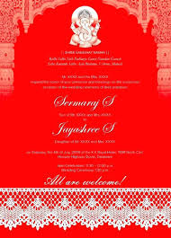 Free Email Wedding Invitation Templates Free Wedding Invitation