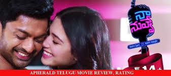 Naa Nuvve Telugu Movie Review Rating WwGossip Magnificent Best Lagics Of Love In Telugu