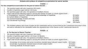 Rpsc 2nd Grade Teacher Syllabus 2018 Rajasthan Senior Teacher Exam