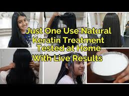 natural keratin treatment at home in