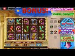 Отзывы о казино футурити
