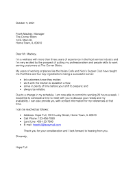 Waitress Cover Letter Sample Job And Resume Template