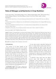 globalization in culture essay sinhala