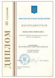 Цифровой репозиторий ХНУГХ им А Н Бекетова 387kb