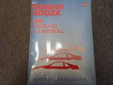 nissan 300zx repair manual 1992 nissan 300zx electrical wiring diagram service repair shop manual oem x