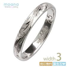 hawaiian jewelry ring 14 k white gold pinky ring width 3 mm gifts for men p06dec14 pulled free engraving free with case