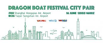Vatsim Net View Topic June16th 12z 16z Dragon Boat