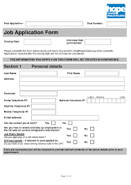job application form template free download sample job application form template free printable
