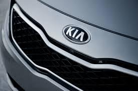 kia logo 2013. Interesting Kia And Kia Logo 2013 E